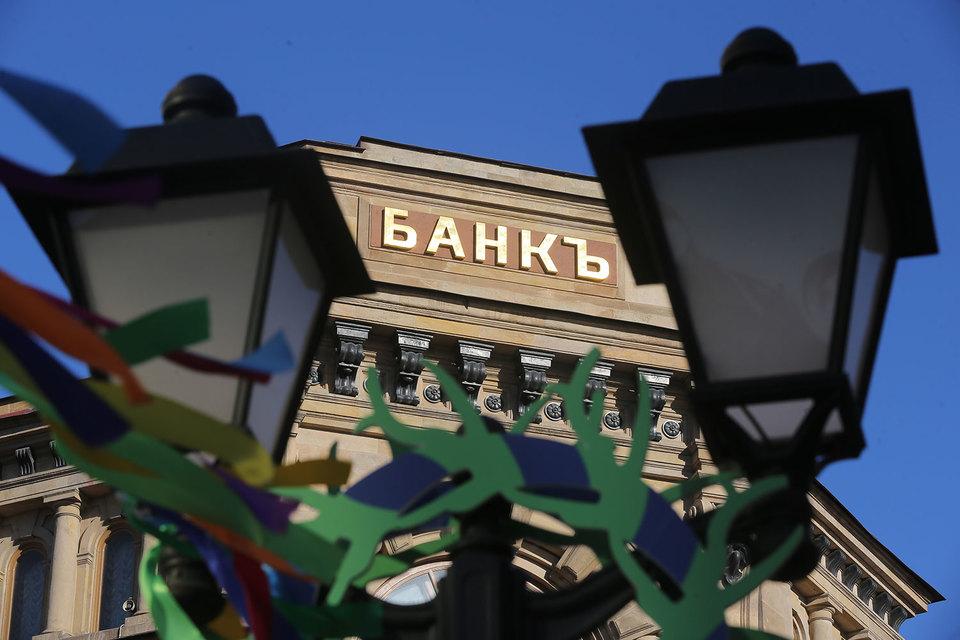 ЦБдаст льготы попавшим под украинские санкции банкам