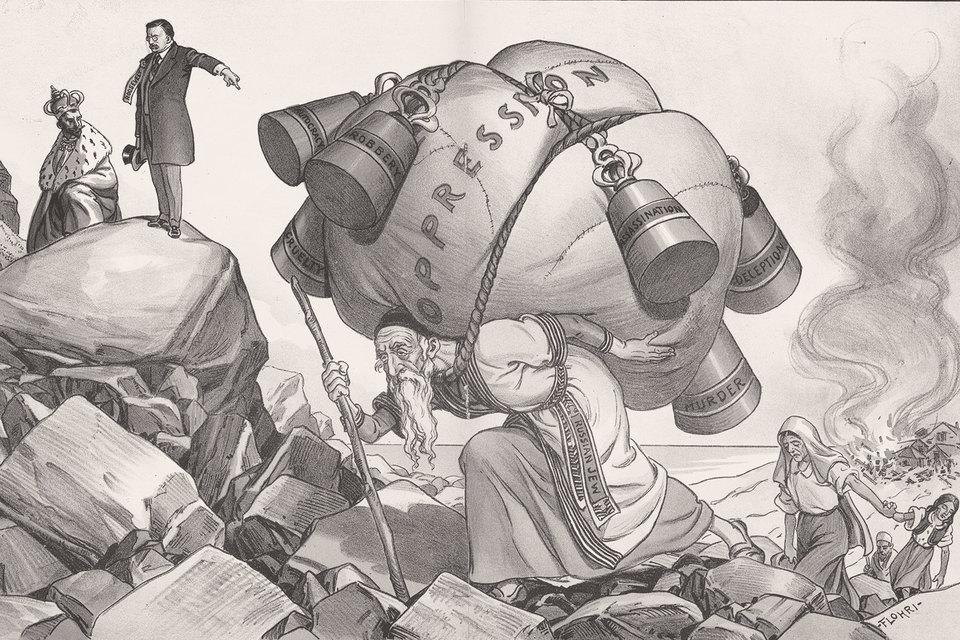 Плакат 1904г. «Русский царь— прекрати жестоко подавлять евреев!»