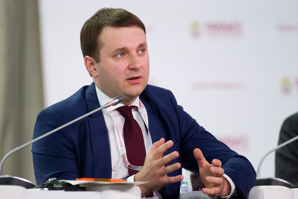 МЭР опубликовало проект решения опередаче Росстата введение министерства