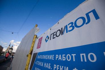 Завод ОСК расторг с «Геоизолом» контракт на 1,6 млрд руб. и объявил новый конкурс на реконструкцию устройства для спуска судов