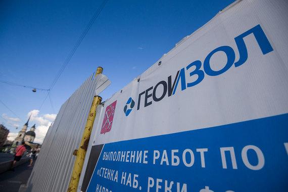 Завод ОСК расторг с «Геоизолом» контракт на 1,6 млрд рублей