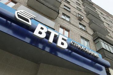 «ВТБ страхование» может купить еще одного страховщика ОМС, чтобы увеличить клиентскую базу и стать лидером на этом рынке