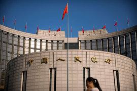 Самые рисковые китайские корпоративные заемщики, которым сейчас трудно взять кредит у местных банков, стали размещать облигации за рубежом