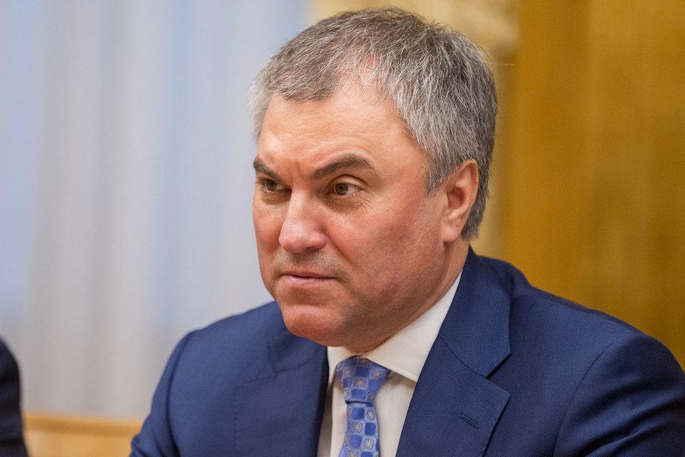 Володин поведал осовместной борьбе Российской Федерации иПАСЕ стерроризмом