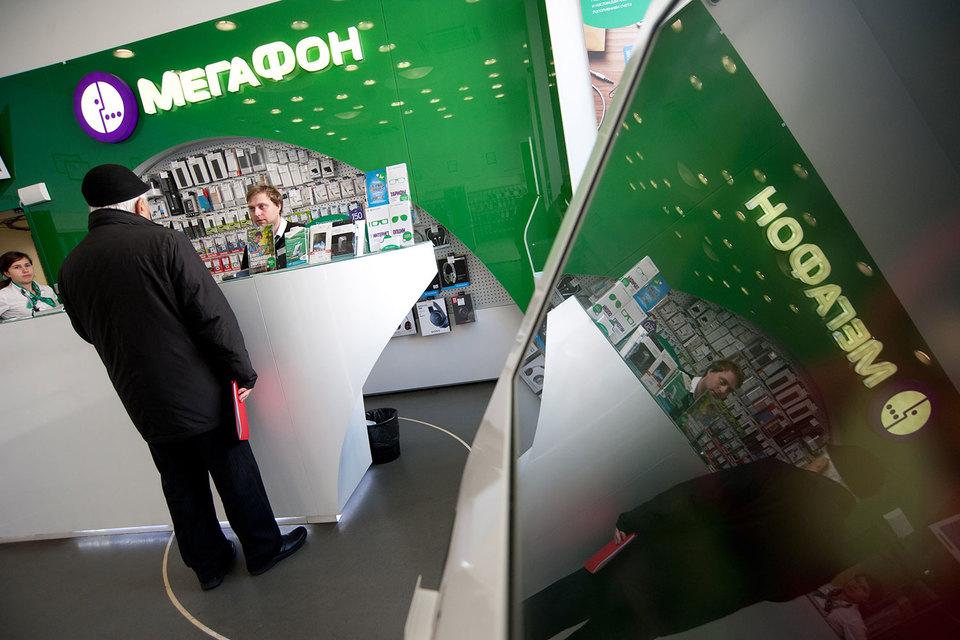 «Мегафон» начал предлагать абонентам персональные тарифы наоснове собранных оних данных