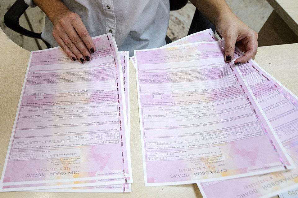 РСА посчитал убытки страховых агентов  отвыданных в 2016г.  полисов ОСАГО