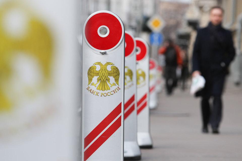 Рябухин: Снижение основной ставки Центробанком дает бизнесу стабильность