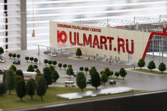 Сбербанк может подать иск о банкротстве компаний «Юлмарта»