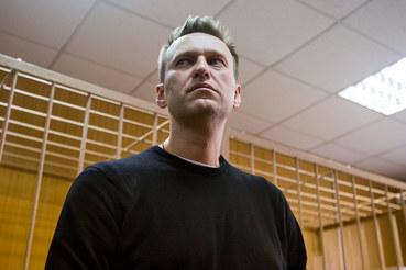 Навальный оштрафован за создание помех в движении граждан