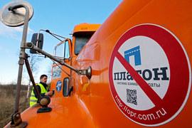 Началась всероссийская стачка дальнобойщиков