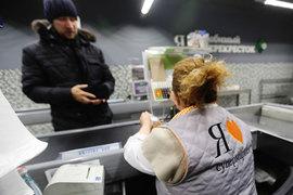 Супермаркеты стараются не потерять тех покупателей, которые выбирают магазин по принципу удобного расположения