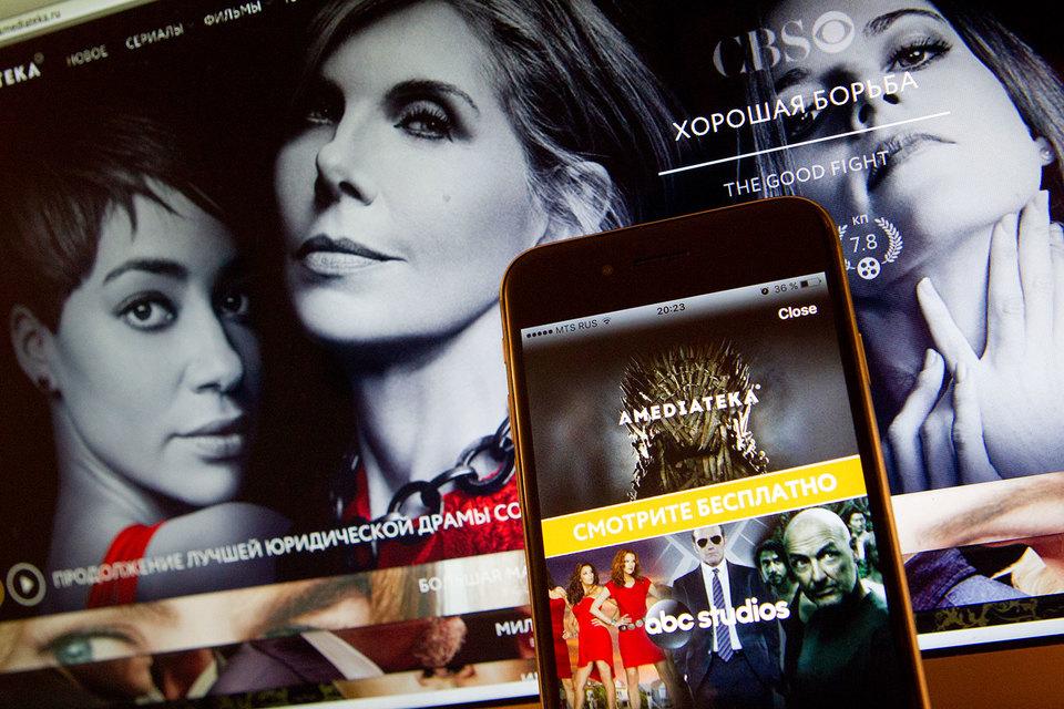 Кинотеатр «Амедиатека» в предыдущем году рос скорее рынка
