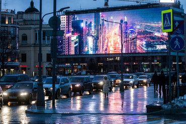 В Москве уже установлено больше 180 цифровых рекламных щитов
