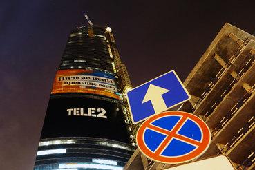ВТБ хочет повысить контроль государства над Tele2