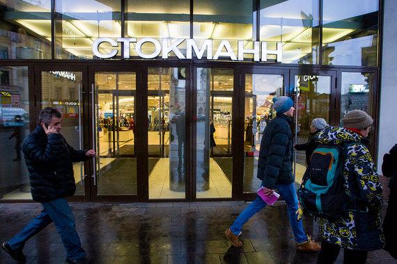 В Stockmann выстраивается очередь