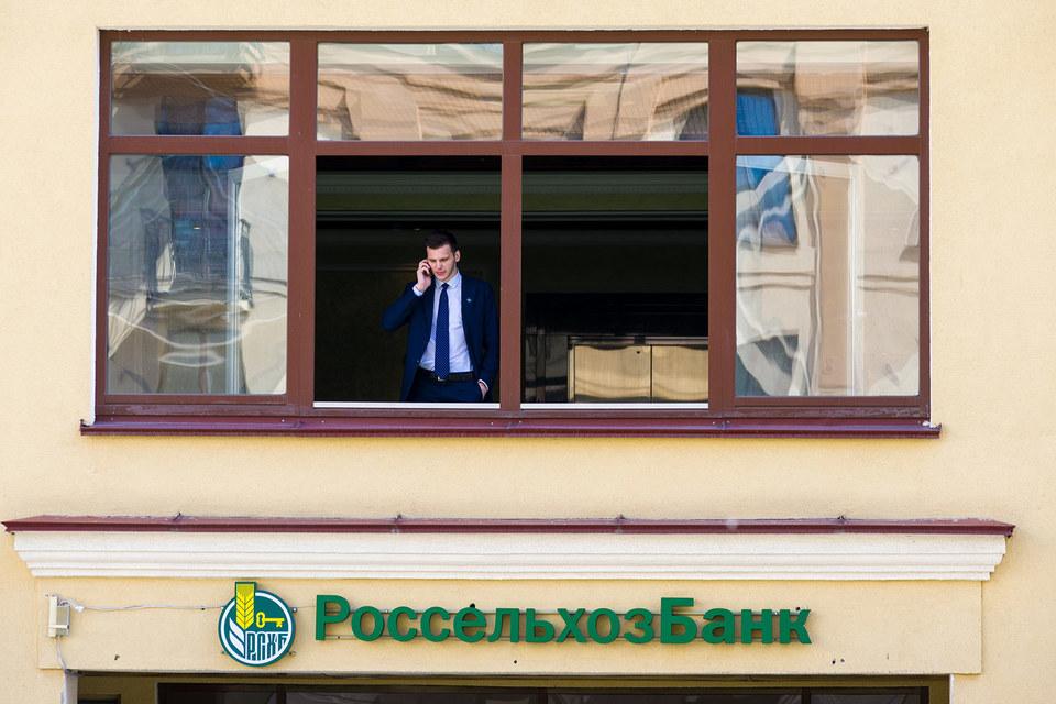 Россельхозбанк объявил финансовые результаты за2016 год поМСФО
