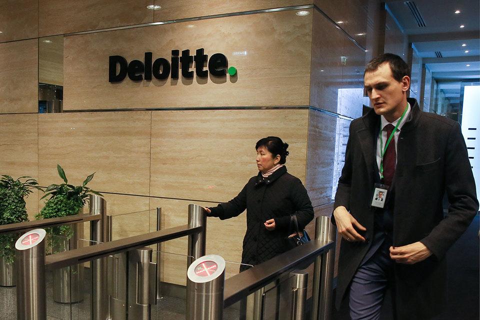 В русском офисе компании Deloitte проходят обыски