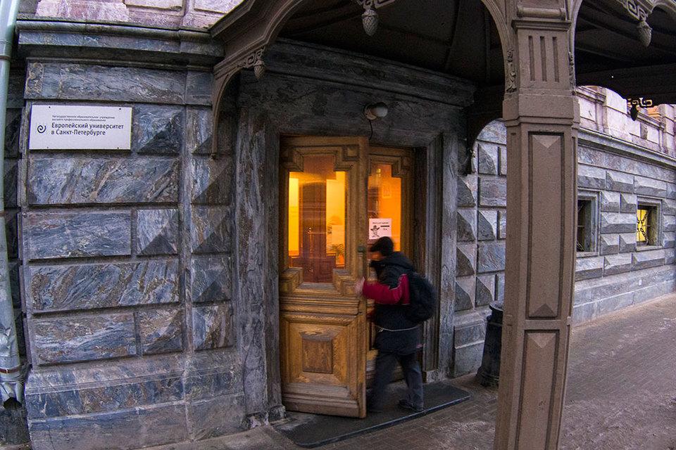 Европейский институт несмог отстоять право нааренду особняка в северной столице