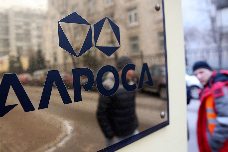 Чистая прибыль Алроса увеличилась в7 раз