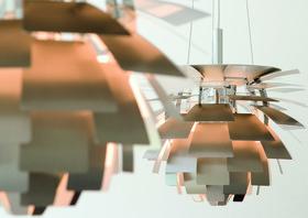Поль Хеннингсен (1894–1967) Светильник «Артишок». 1958 Лепестки из лакированной нержавеющей стали, полированная хромированная стальная рама, кабель из нержавеющей стали