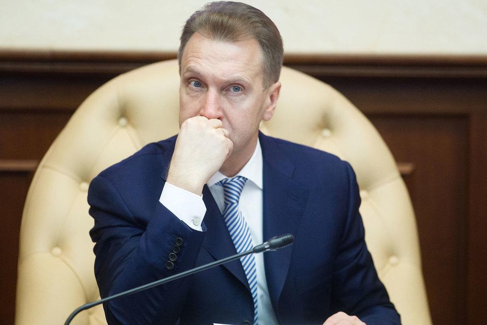 Игорь Шувалов подчеркнул, что решение поразмеру дивидендов госкомпаний еще непринято