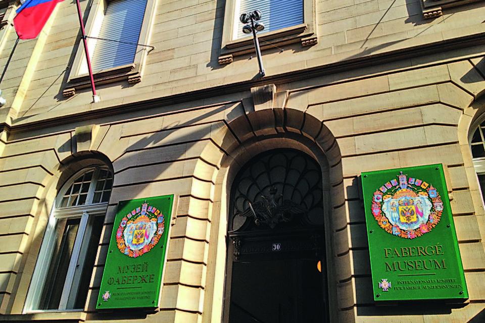 Коллекция музея в Баден-Бадене насчитывает около 3800 предметов работы Фаберже
