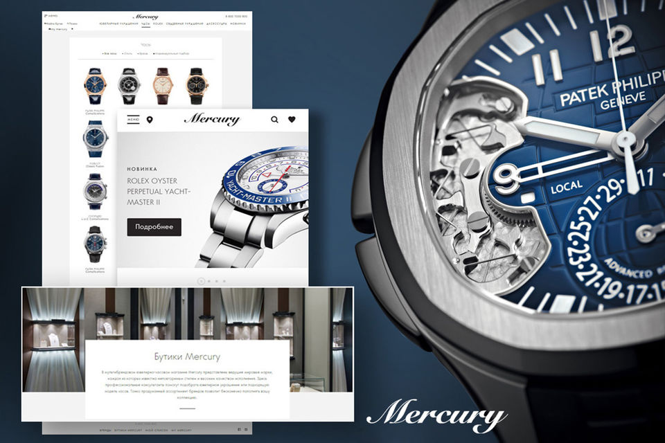 Возможно, в скором времени онлайн-каталог трансформируется в мультибрендовый онлайн-бутик