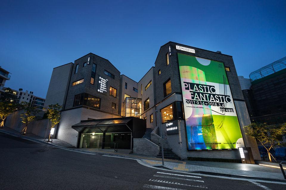 Выставка в сеульском D Museum продлится до марта 2018 года
