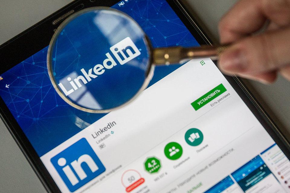 Google иApple удалили приложение социальная сеть Linkedin из русских онлайн-магазинов