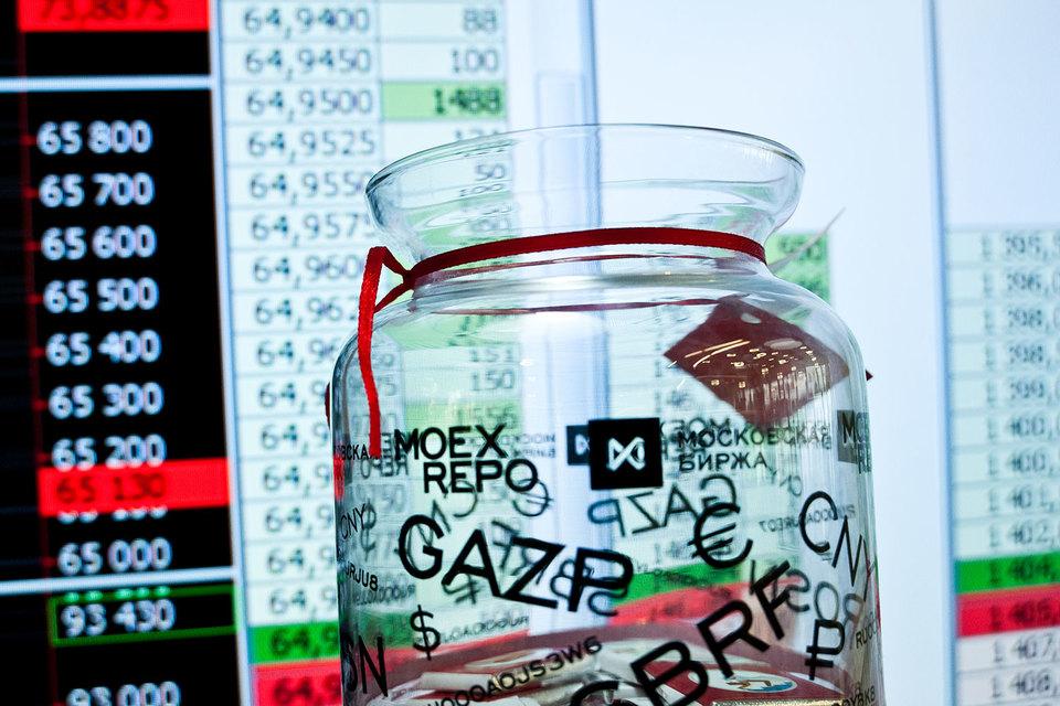 Центробанк перетасует списки эмитентов на Московской бирже