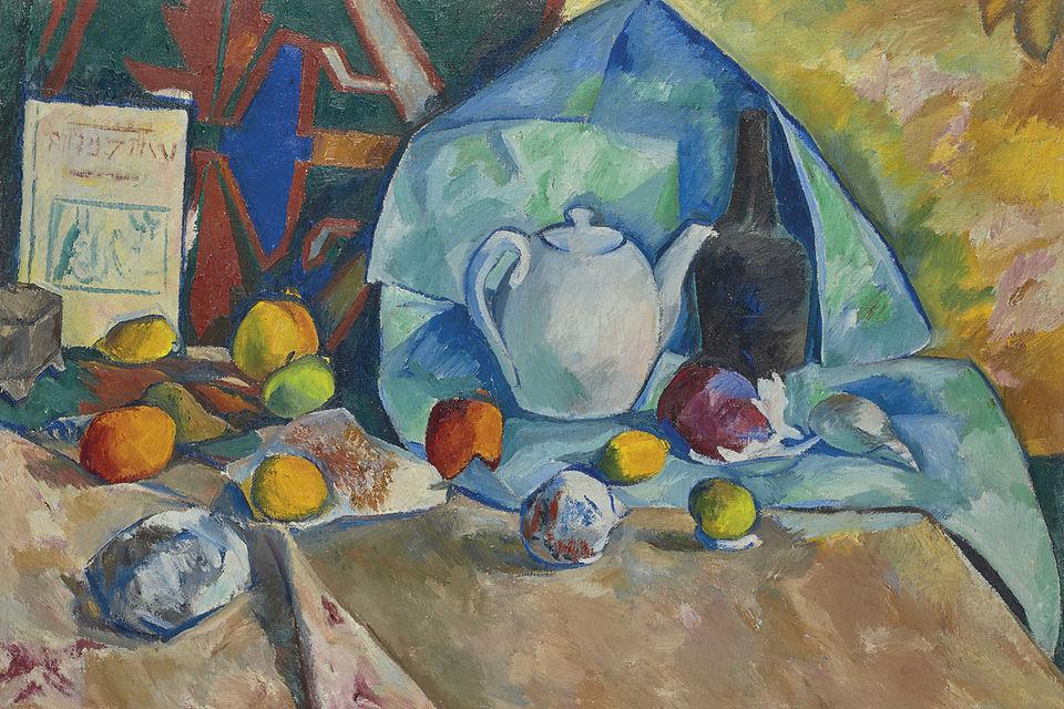 Один из топовых лотов в виде полотна Натальи Гончаровой «Натюрморт с чайником и апельсинами» был продан за £2,4 миллиона