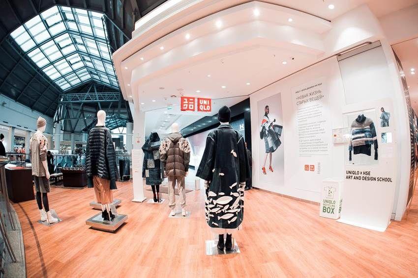Выставка «Новая жизнь старых вещей» проходит в ТЦ «Атриум».