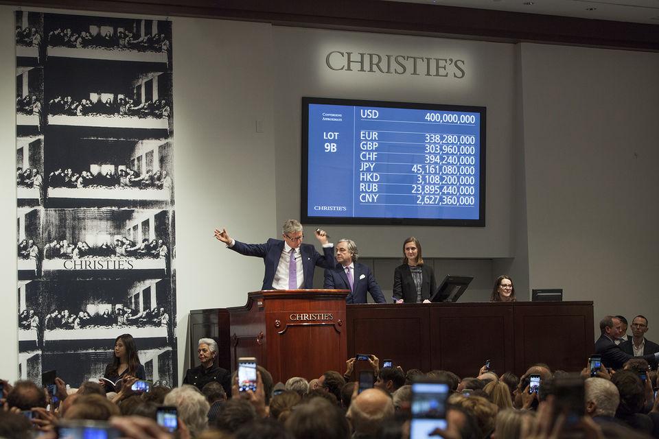 Рекордная цена для произведения искусства, проданного на аукционе - $450 млн.
