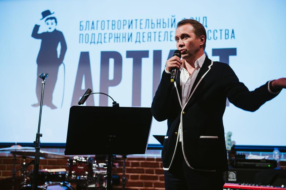 Художественный руководитель Театра Наций и соучредитель  благотворительного фонда «Артист» Евгений Миронов