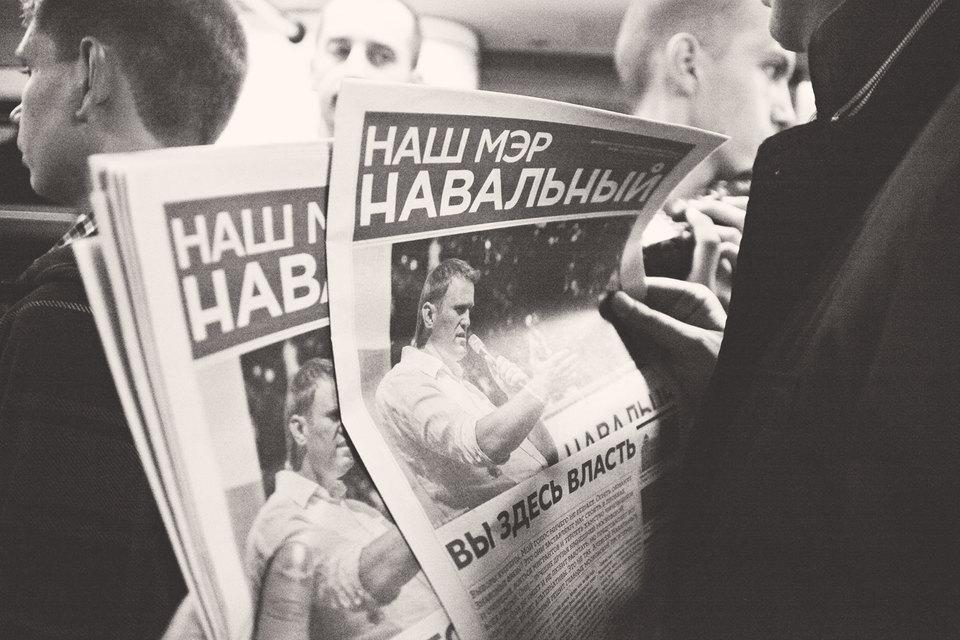 Плюсы от участия Алексея Навального в выборах власть понимает, но боится рисков и последствий