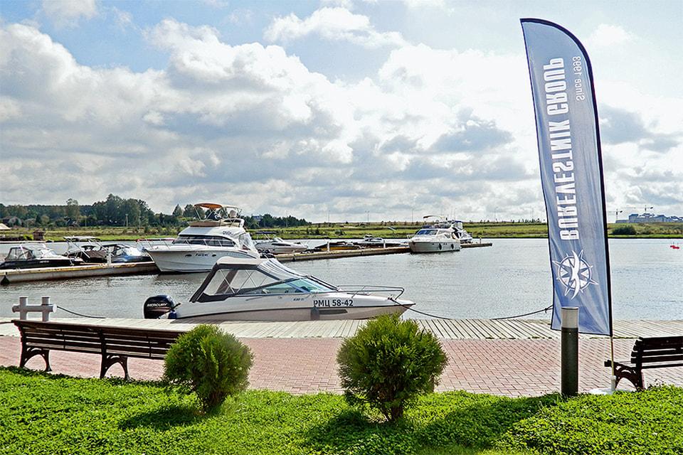Яхт-клуб «Завидово»