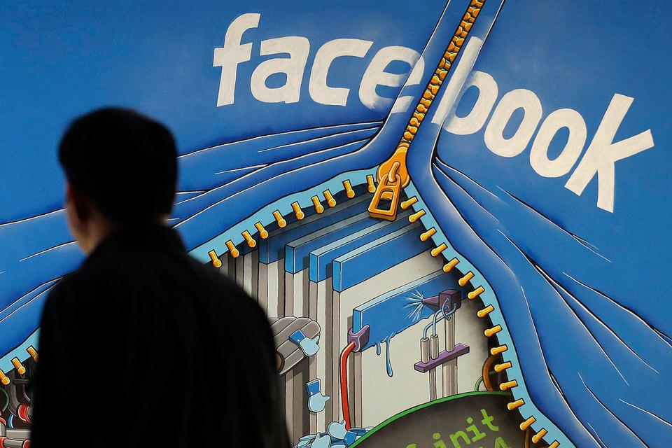 Социальная сеть Facebook принял решение сражаться слживыми новостями