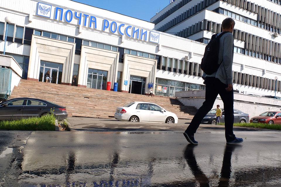 «Почту России» покинули сразу три топ-менеджера