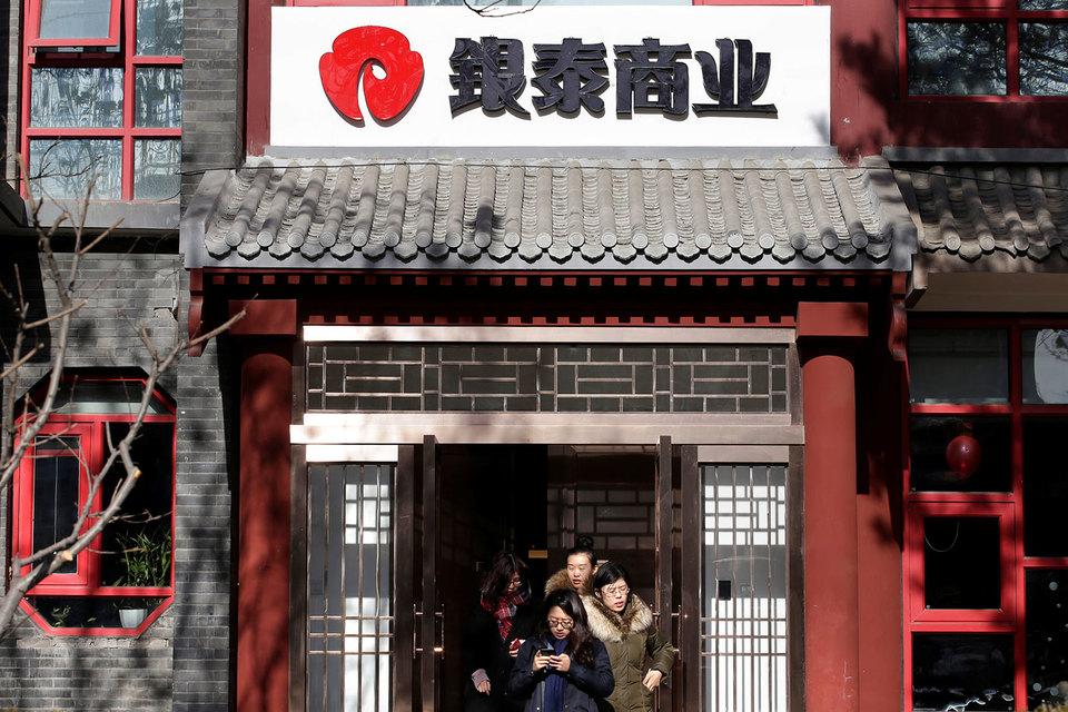 Интернет-гигант Alibaba хочет выкупить китайского оператора торговых центров Intime Retail за $2,6 млрд