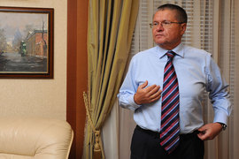 Улюкаев еще не обжаловал арест денежных средств и монет на 500 млн рублей
