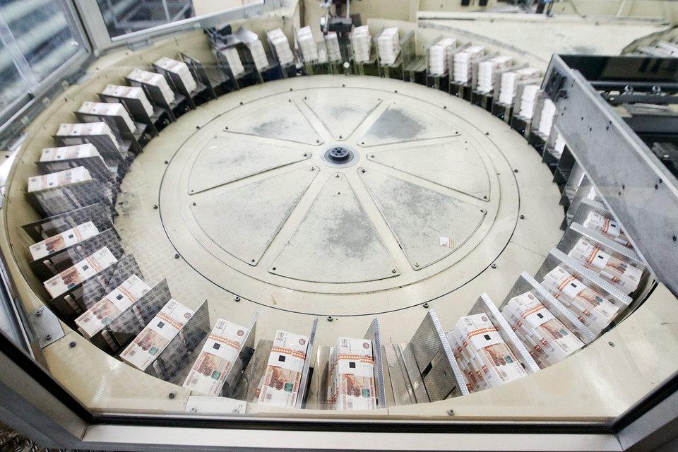В четверг Минфин будет решать судьбу компенсационных фондов аудиторов, собравших более 80 млн руб.
