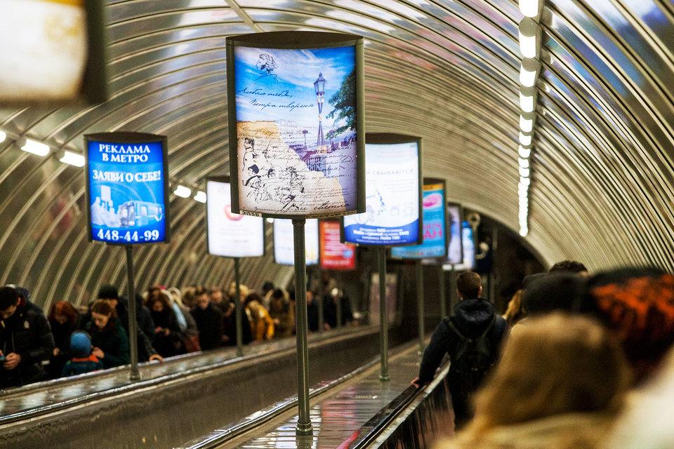 Рынок рекламы в метро оживляется