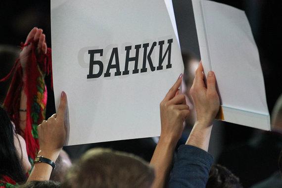 Банк России может снизить норматив риска на одного заемщика до 10% от капитала