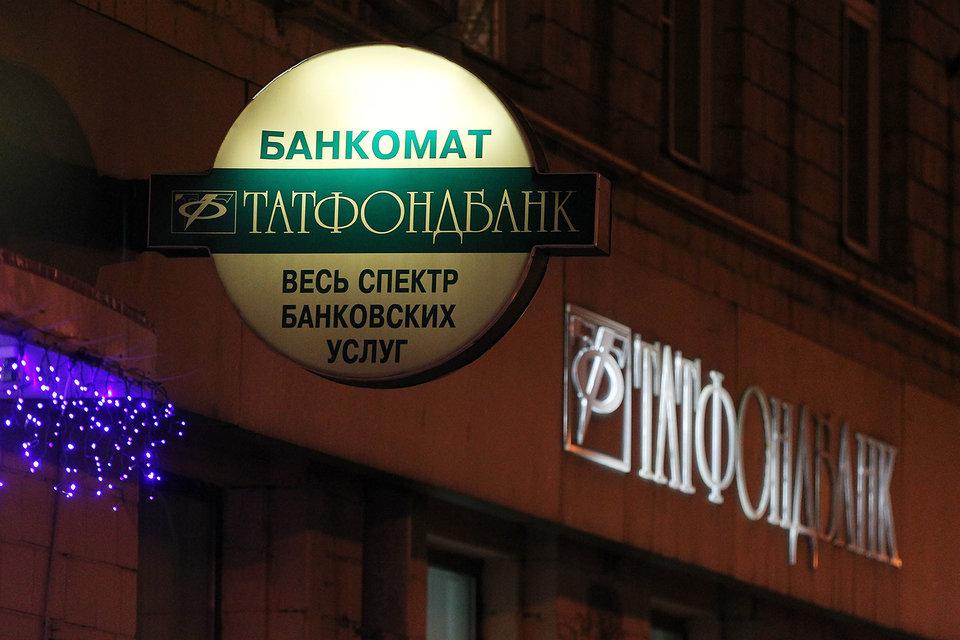 «ПравительствоРТ впереговорах сЦБ настаивает наспасении Татфондбанка»— Артем Здунов