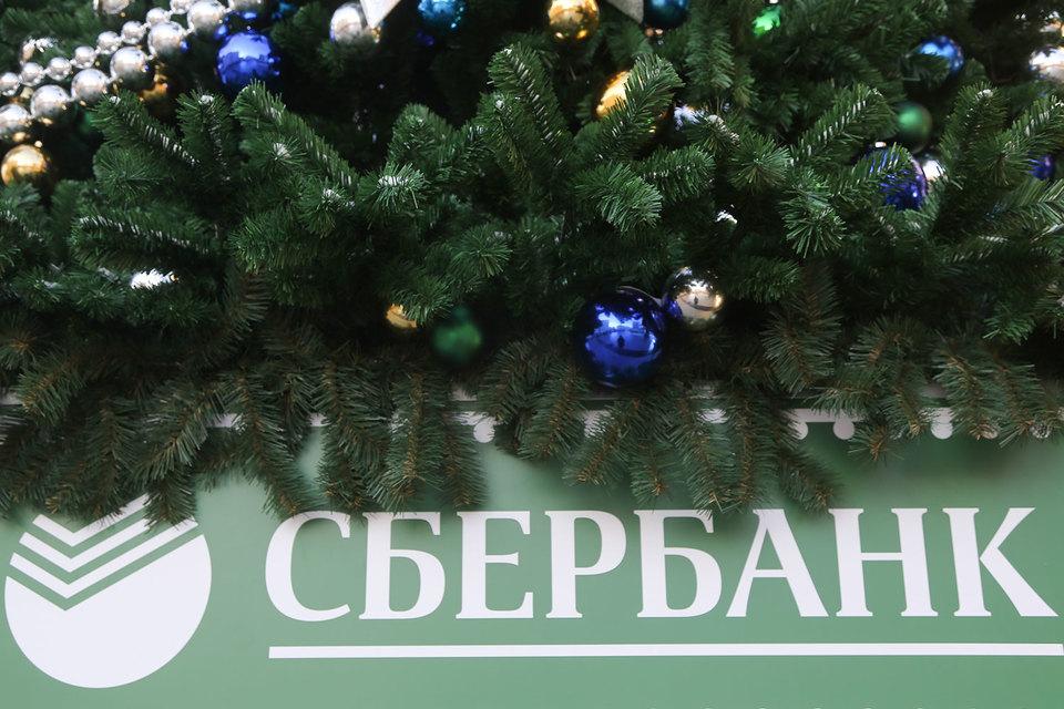 Чистая прибыль Сбербанка увеличилась вдвое за2016 год