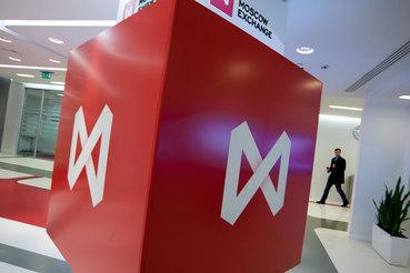 Московская биржа снова сбоит