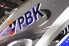 Совместные фонды Российской венчурной компании (РВК) и «Сколково» появятся через месяц
