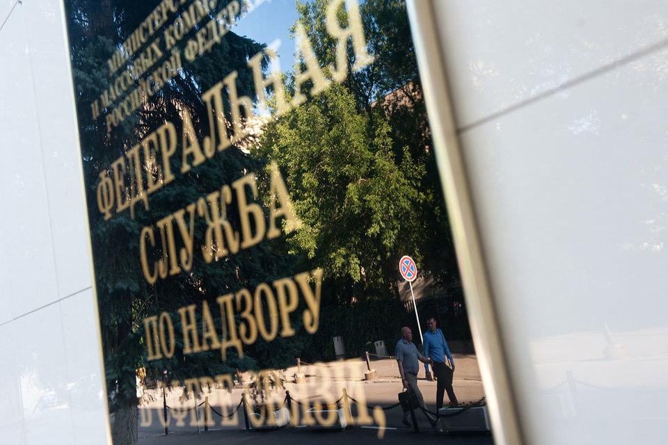 Роскомнадзор не сможет вернуть томской «ТВ-2» лицензию на радиовещание