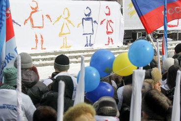 По решению суда, Россия должна выплатить каждому истцу по €3000 в качестве компенсации морального ущерба и по $600 на покрытие судебных издержек