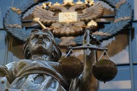 Верховный суд в исключительных случаях пересматривает дела, направленные на новое рассмотрение